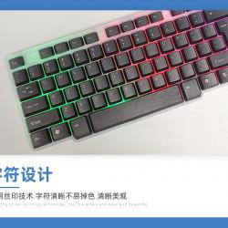 Keyboard Gaming Wired USB Combo English KB560